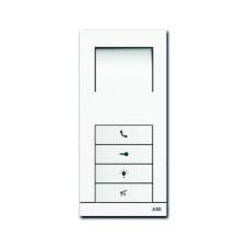Абонентское устройство, аудио, 4 клавиши, белое