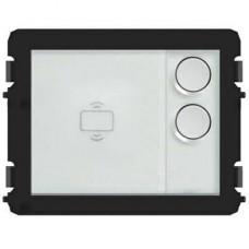 Клавишный модуль с двумя круглыми клавишами, со считывателем NFC/IC