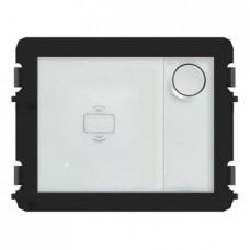 Клавишный модуль с круглой клавишей, со считывателем NFC/IC